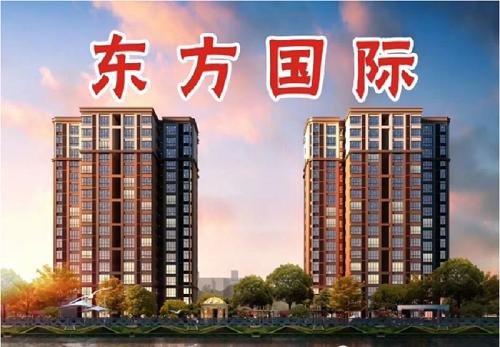 企石《东方国际》4栋花园小区房,首付4.9万!分期12年