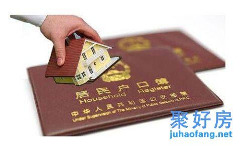 深圳龙华小产权房有哪些?靠谱吗?