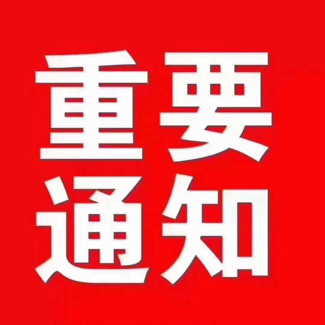 今天深圳再现日光盘,龙华大浪小产权房【荣泰公馆】