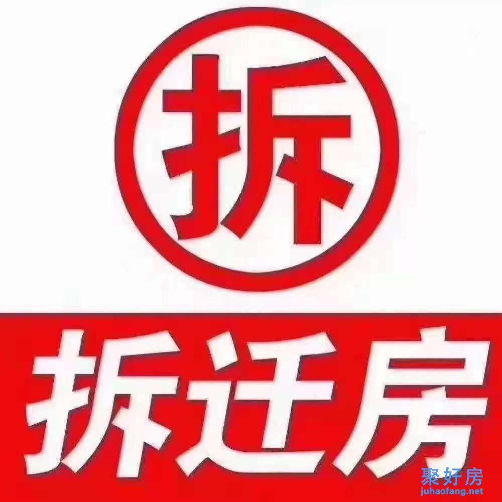 宝安中心区拆迁房【华府壹号】地铁口500米,旧改好项目!
