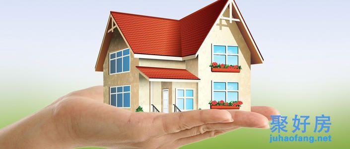 小产权房买卖合同需要注意些什么?