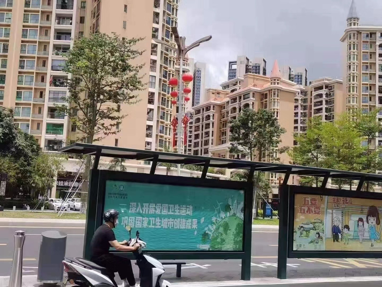 深圳小产权的发展史